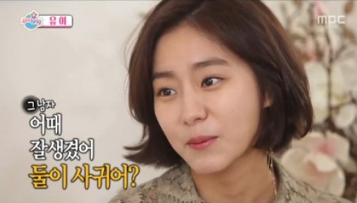 """Uee Dishes on """"Marriage Contract"""" Kiss Scenes, Questions About Dating Lee Seo Jin, and More"""