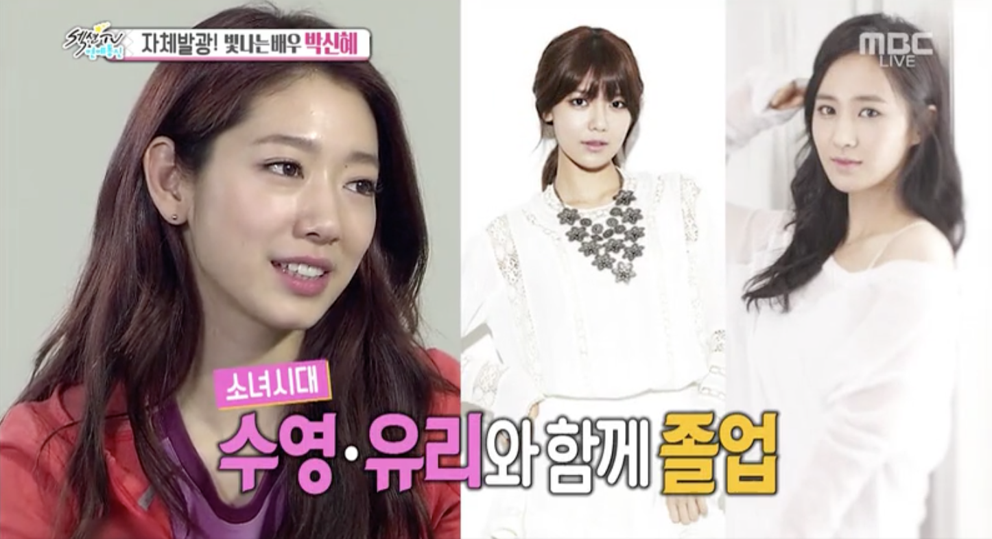 Park Shin Hye on Graduating With Girls' Generation's Sooyoung and Yuri
