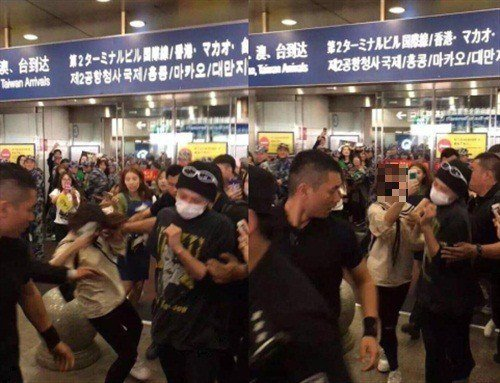 gd airport clash
