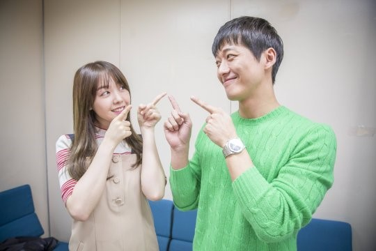 """Namgoong Min and Girl's Day's Minah Show Adorable Chemistry During First Script Reading for """"Beast's Beauty"""""""