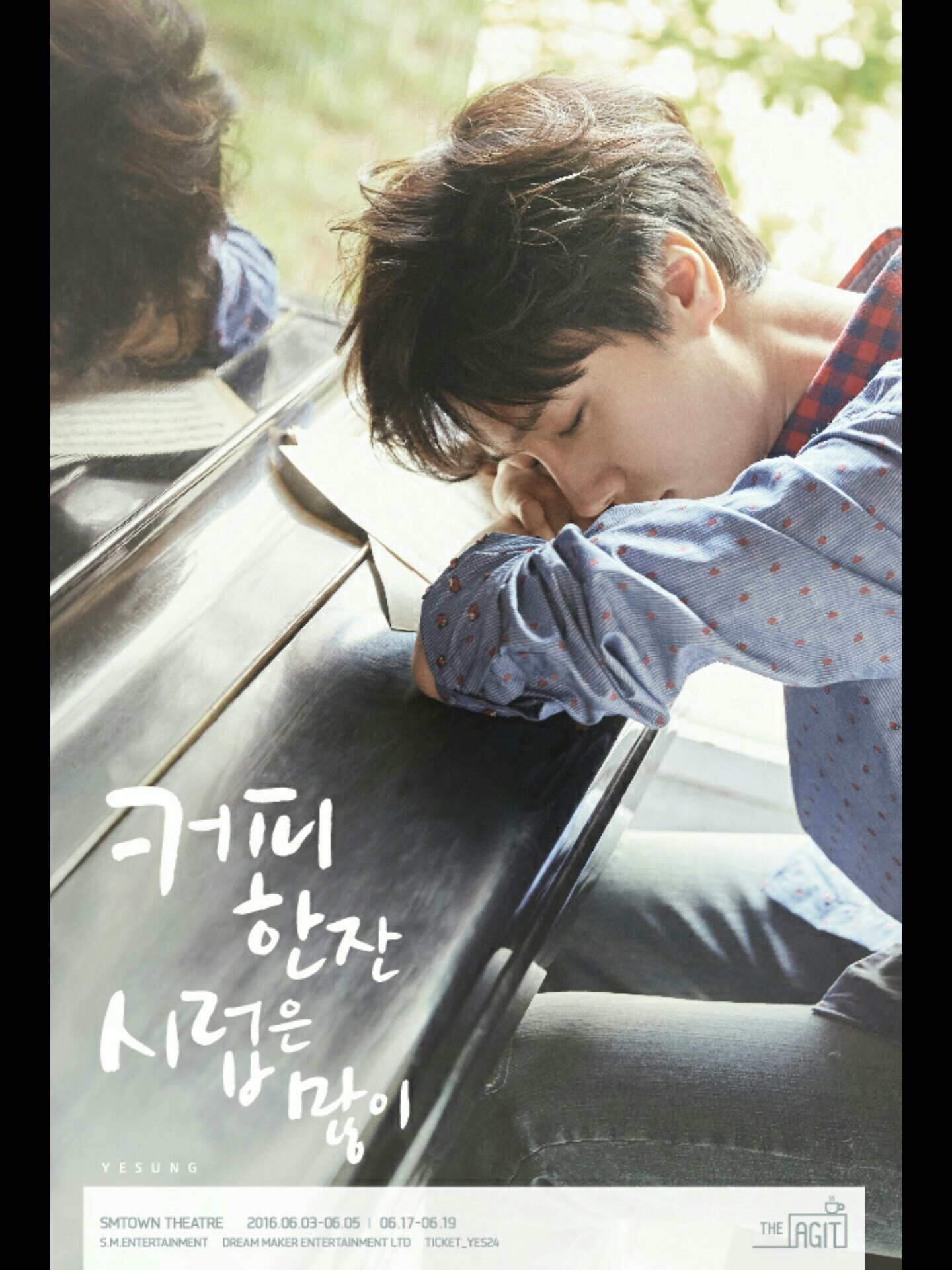 Yesung to Hold His First Solo Concert This Summer
