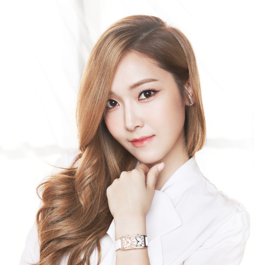 Jessica Sets Up Her Own Official Fan Club Ahead of Her Solo Debut