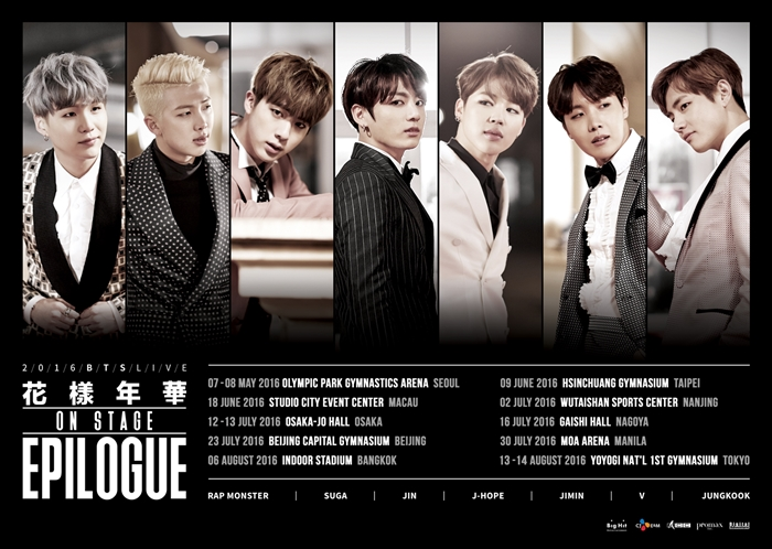 """BTS Tours 10 Cities in Asia With """"2016 BTS LIVE Hwa Yang Yeon Hwa on stage : epilogue"""""""
