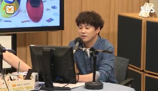 cha tae hyun cultwo show2
