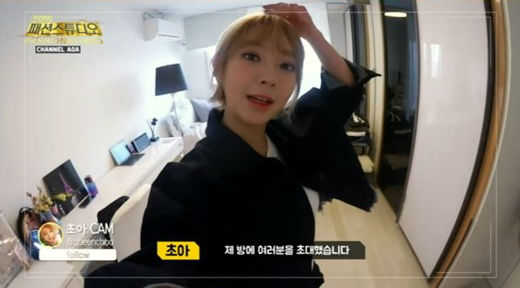 Get a Peek Into AOA Choa's Room!