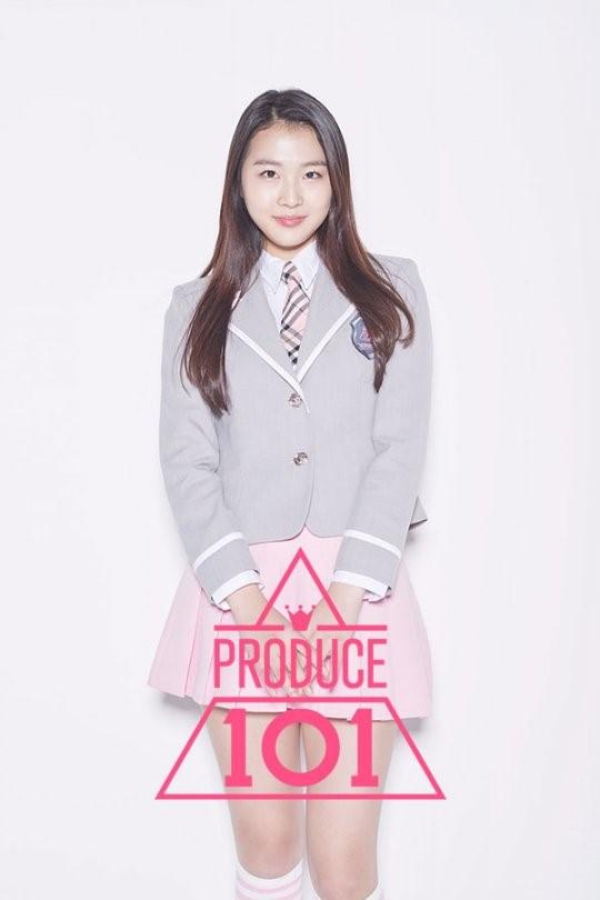 """Produce 101"" Contestant Lee Soomin Leaves Fantagio Music"