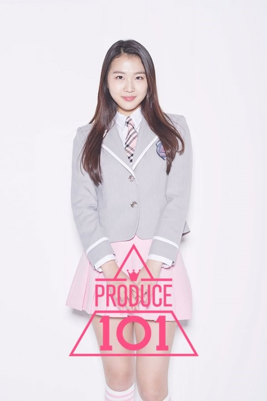 """Produce 101"" Contestant Lee Soomin Leaves Fantagio Music"