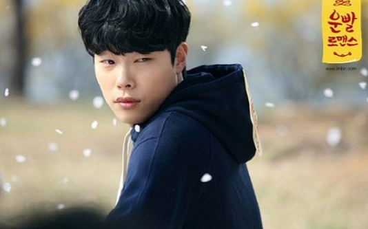 "Ryu Jun Yeol Catches Hwang Jung Eum in the Act in ""Lucky Romance"" Stills"