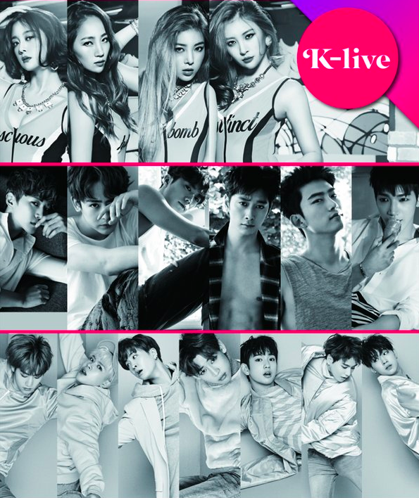 JYP Entertainment Announces New Hologram Concert Featuring Wonder Girls, GOT7, and 2PM