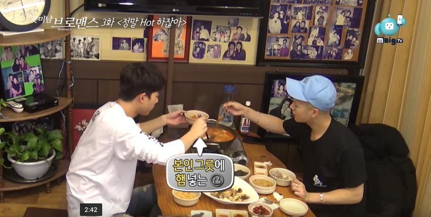 "Watch: GOT7's Jackson And MONSTA X's Jooheon Hold Mukbang Broadcast On ""Celebrity Bromance"""