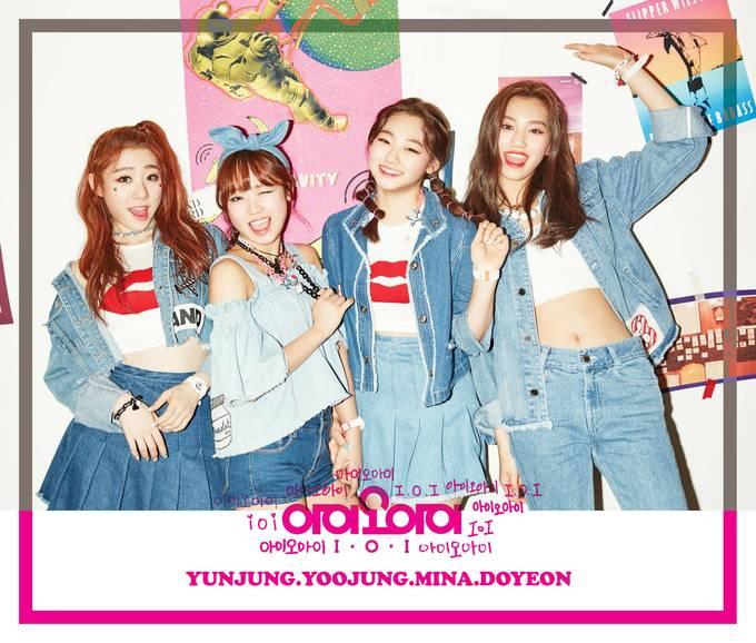 IOI teaser 2
