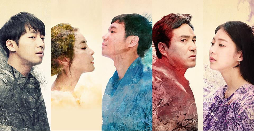 "KBS's ""Master: God Of Noodles"" Brings In Safe Viewership Ratings For Premiere Episode"