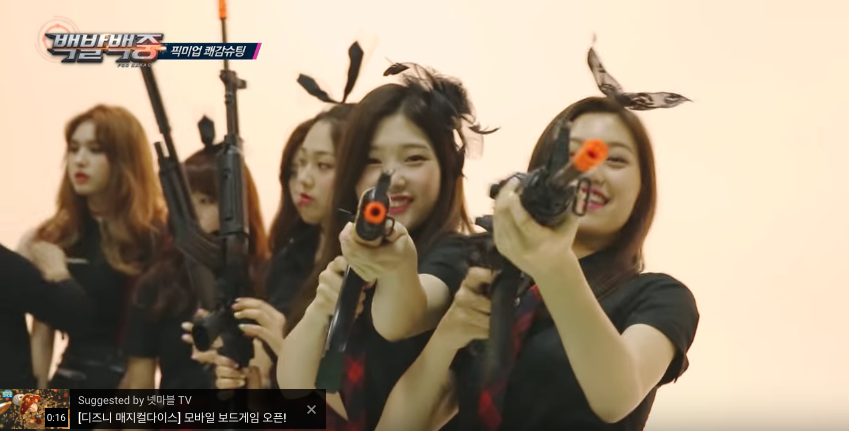 I.O.I Transform Into Soldier Girls For FPS Game Commercial