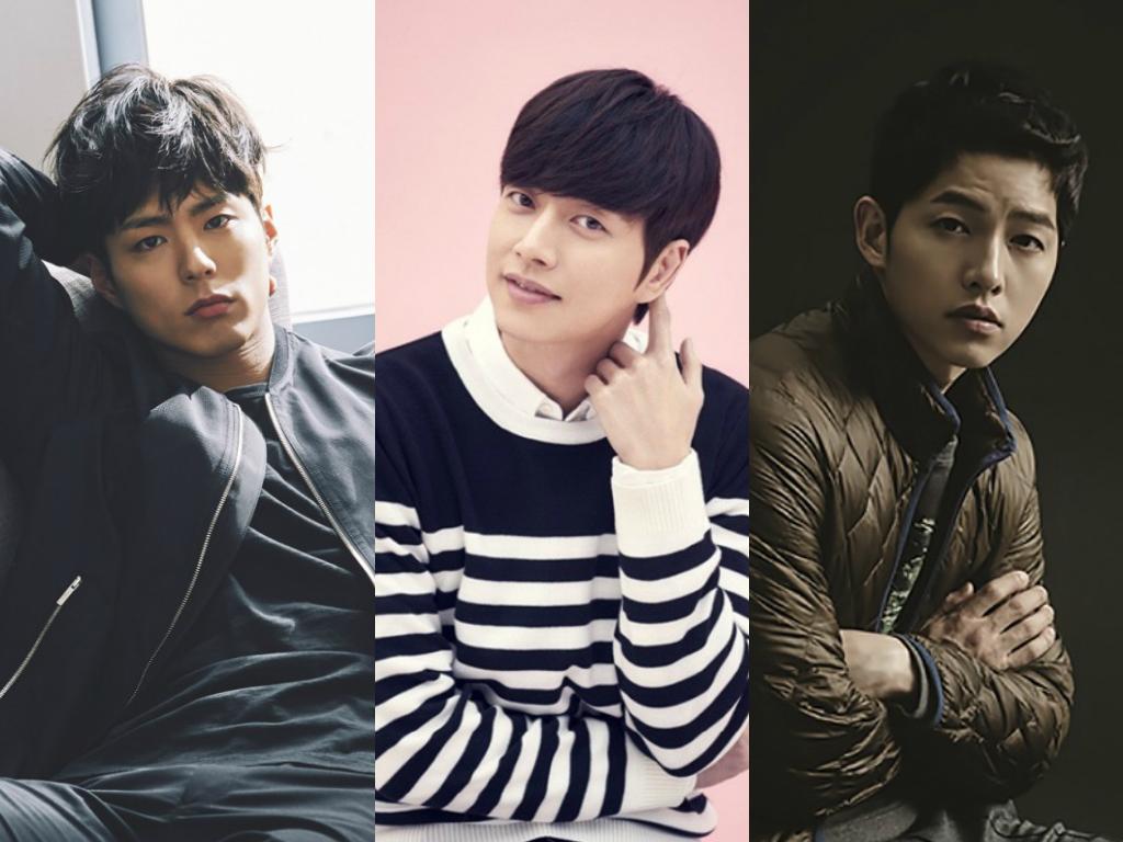 park bo gum park hae jin song joong ki