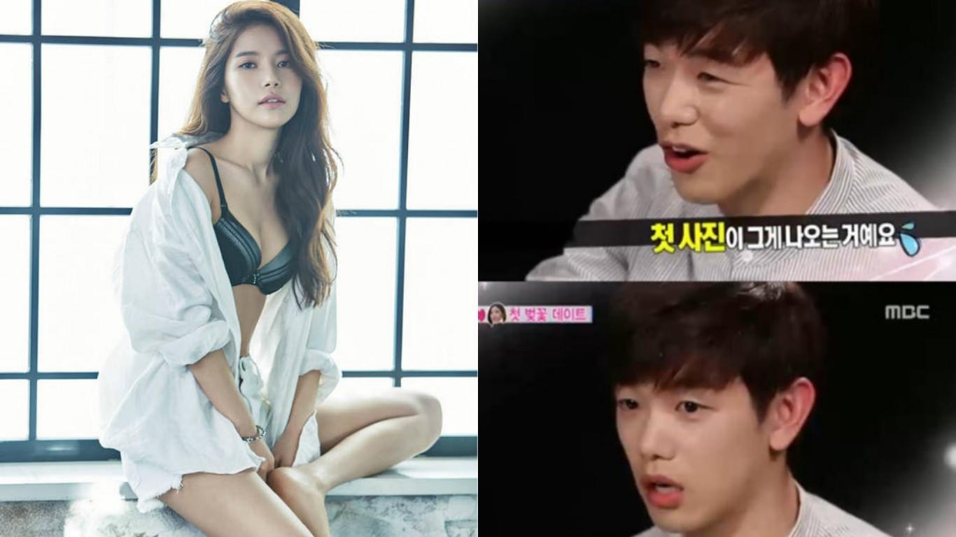 Eric Nam Reacts To Virtual Wife Solar's Underwear Photo Shoot