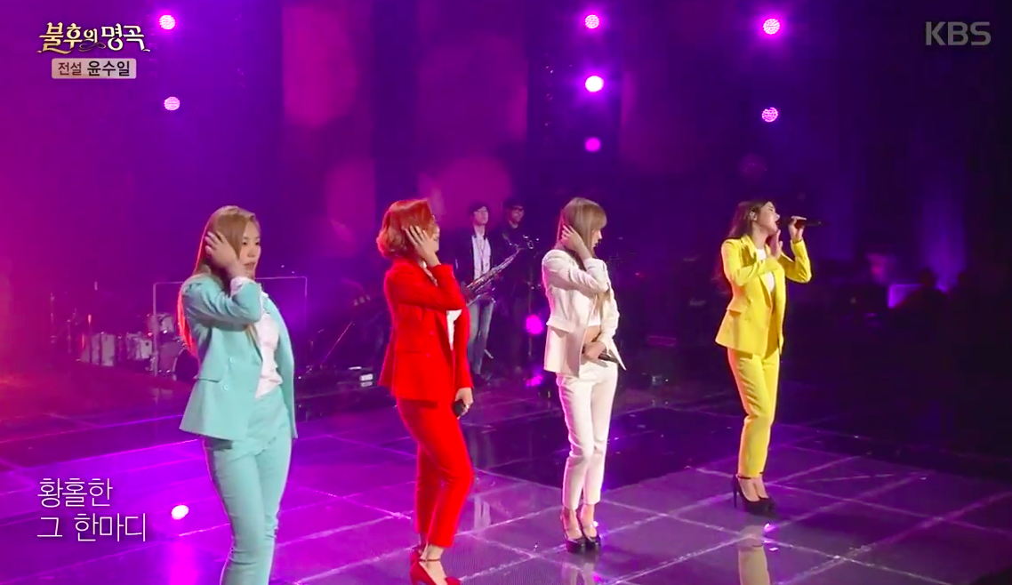 """MAMAMOO Wows The Crowd With Epic Performance On """"Immortal Song"""""""