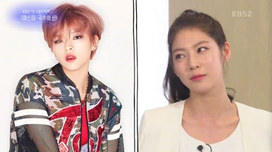 Gong Seung Yeon Talks About Sister Jungyeon's Support For Her New Drama