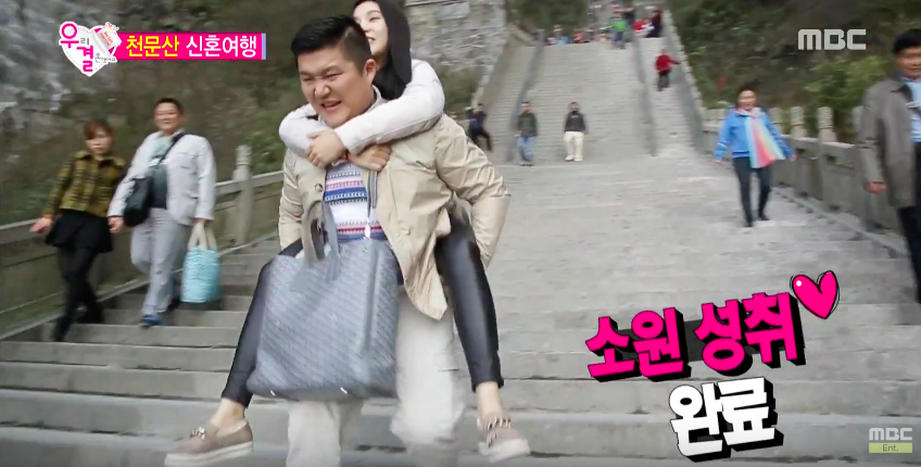 Watch: Jo Se Ho Proves His Popularity In China To Cao Lu