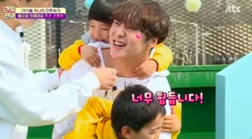 "WINNER Are Totally Tired Out By Children On ""Half-Moon Friends"""