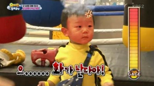 "Daebak Beats Up A Sandbag Thinking Of His Sisters Seol Ah And Soo Ah On ""The Return of Superman"""
