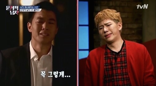"Watch: Block B's Zico Makes Everyone Laugh With His Funny Imitations On ""Problematic Men"""