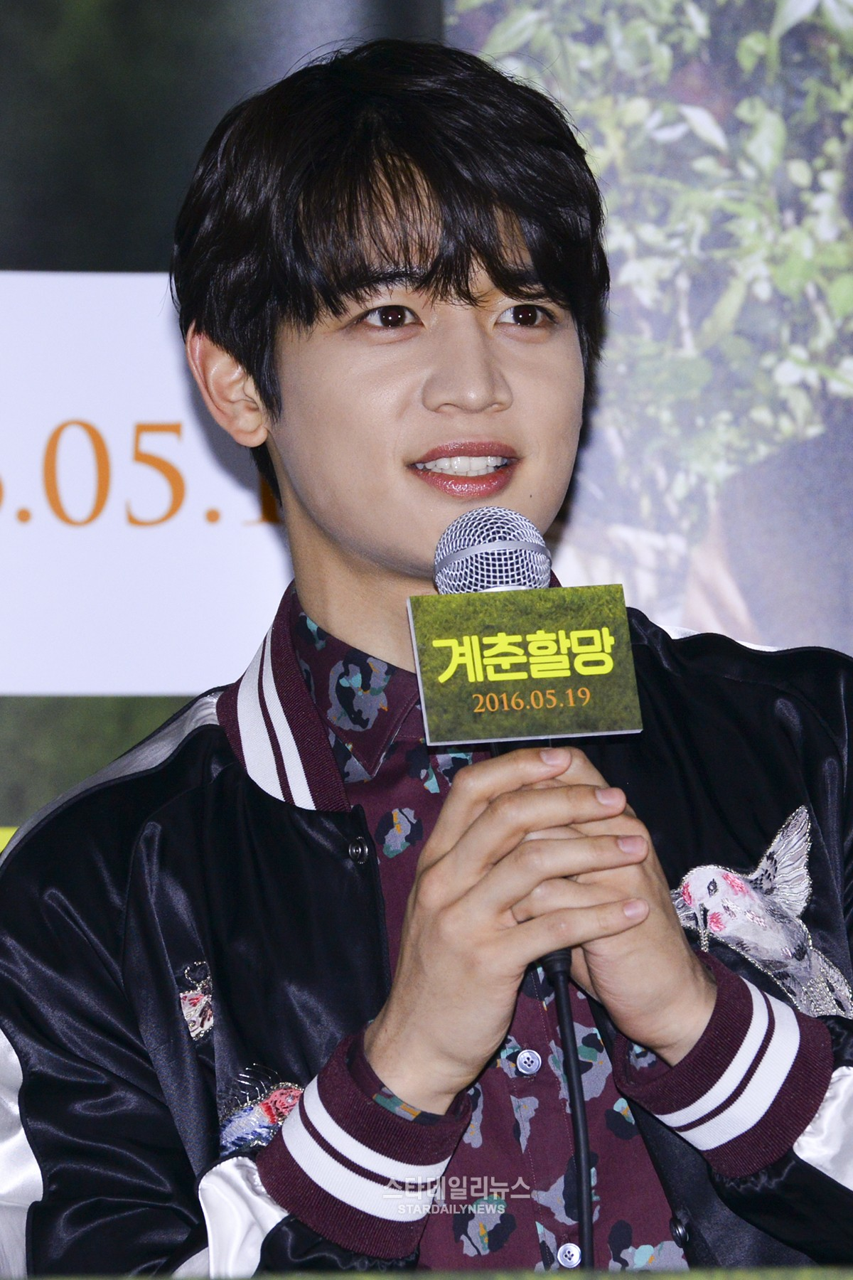 SHINee's Minho Is Still Waiting For TVXQ's Changmin To Call And Support Him