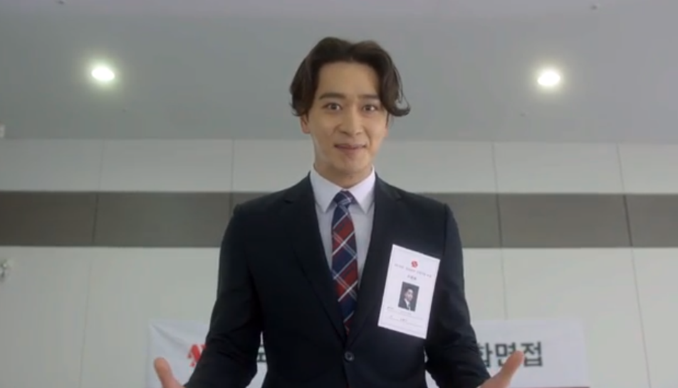 chansung ms. temper and nam jung gi