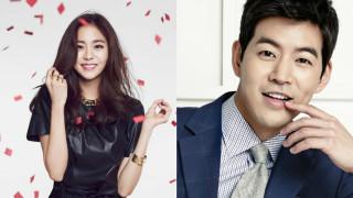 Uee Lee Sang Yoon