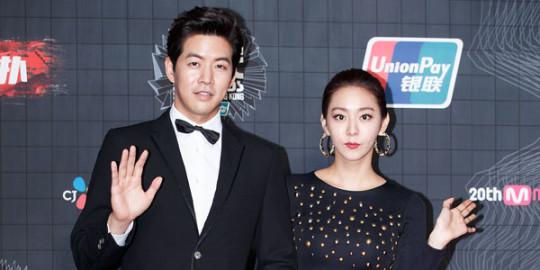 Lee Sang Yoon Uee