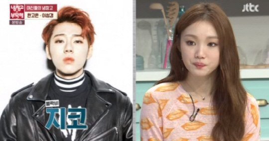 Lee Sung Kyung Discusses Romantic Potential With Her Celebrity Guy Friends