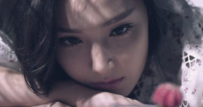 "Update: Jessica Releases MV Teaser For ""Love Me The Same"""
