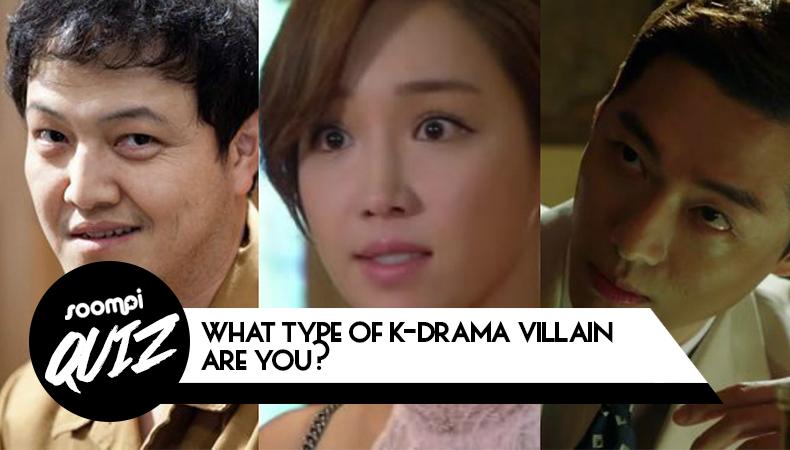 soompi quiz k-drama villain