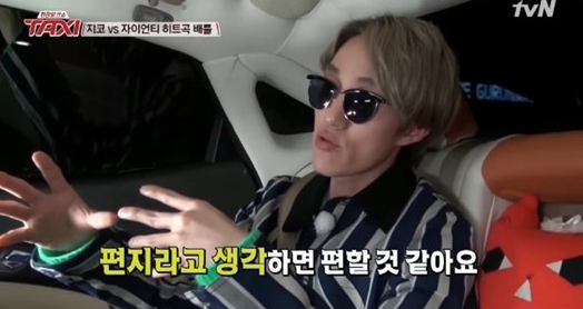 """Zion.T Shares About Story Behind Hit Song """"Yanghwa Bridge"""""""