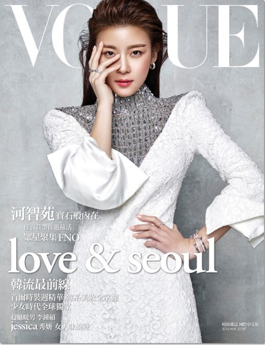Ha Ji Won Is A Shining Diamond For Vogue Taiwan