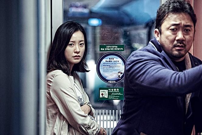 Train to Busan Jung Yoo Mi