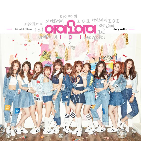 "Composer Of I.O.I's Debut Song ""Dream Girls"" Revealed To Be Eru"