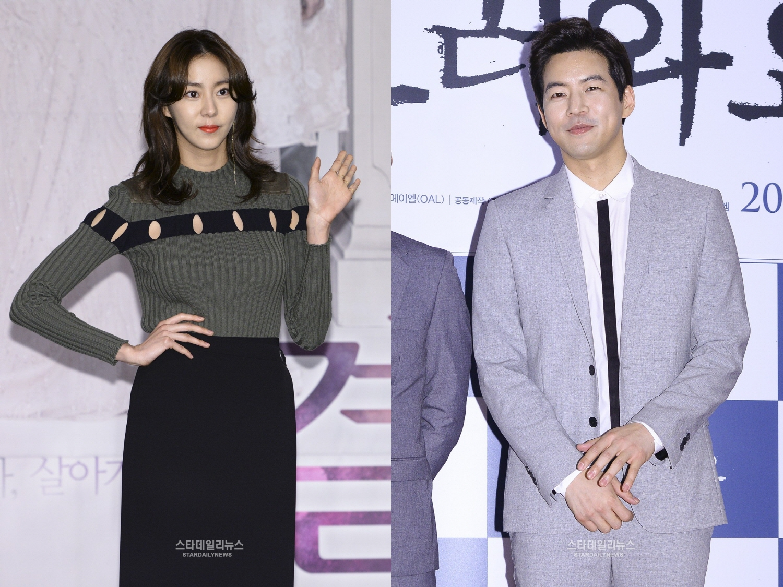 uee and lee sang yoon star daily news