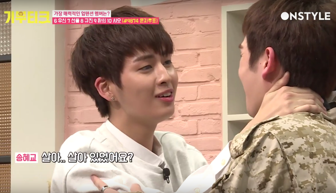 """Watch: UP10TION Reenacts Famous """"Song-Song"""" Couple Reunion Scene From """"Descendants of the Sun"""""""