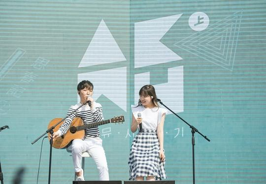 Akdong Musician Wants To Try Diverse Music Styles From Now On