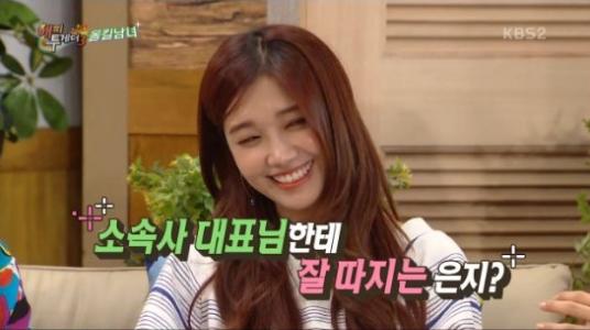 A Pink Eunji Happy  Together