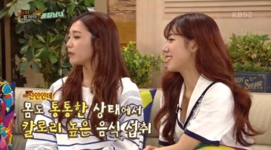 A Pink Eunji Happy  Together3