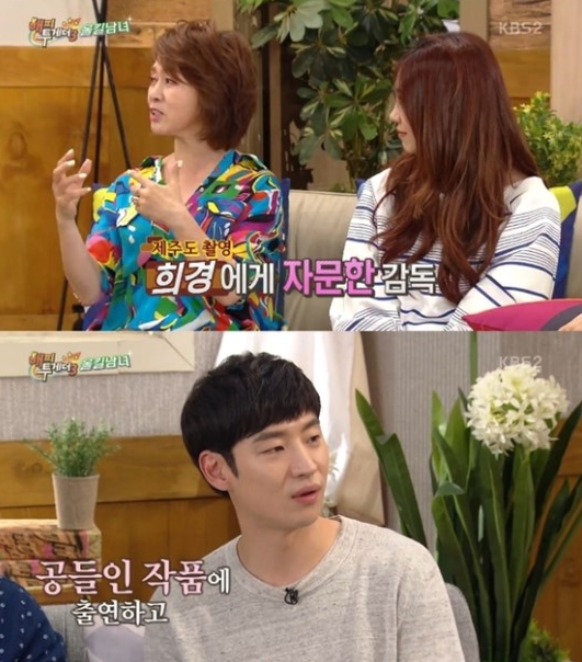 Lee Je Hoon Happy Together3