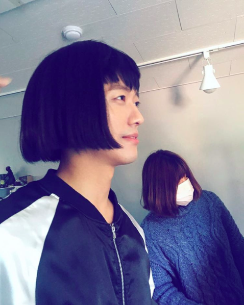Namgoong Min Sports Trendy New Hairstyle In Instagram Post