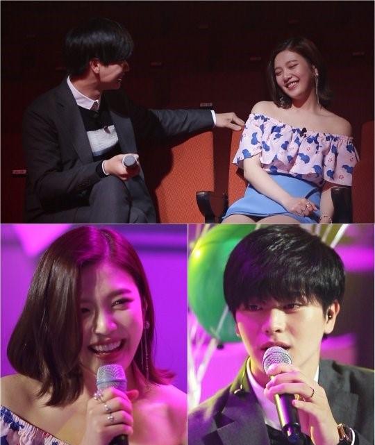 btob sungjae dating