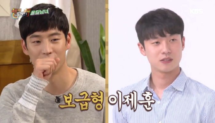 A Pink's Manager Is A Doppelgänger Of Lee Je Hoon?