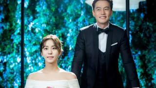 Uee Lee Seo Jin