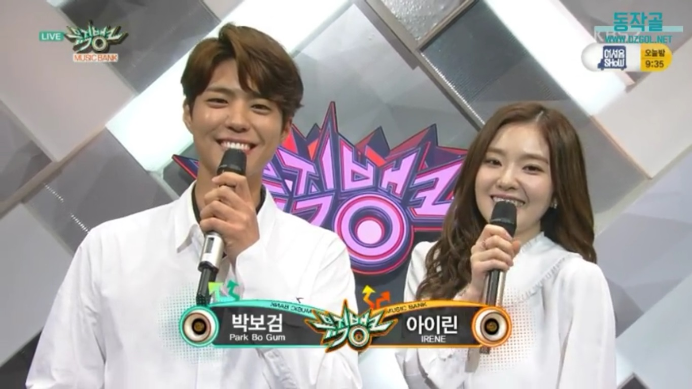 "Watch: Park Bo Gum And Irene Celebrate First Anniversary As ""Music Bank"" MCs"