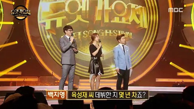 "Who Took Home The Crown On This Week's ""Duet Song Festival?"""