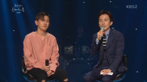 Crush Reveals Where He Goes To Get A Sense Of His Own Popularity