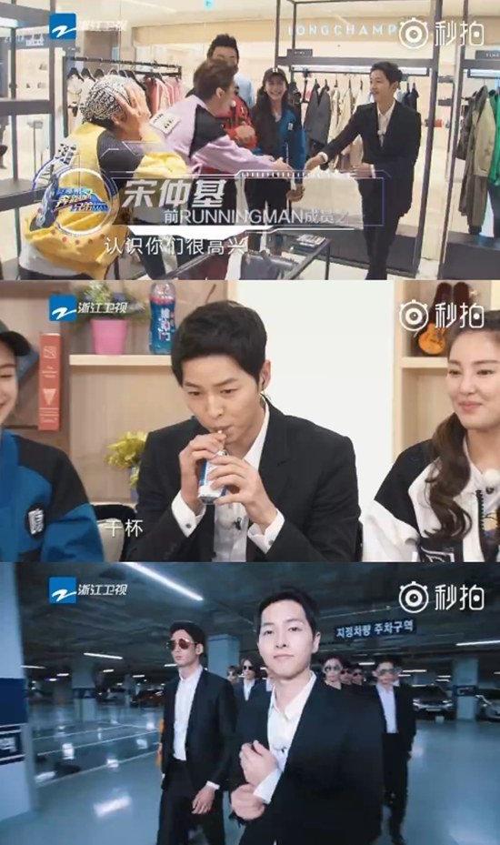 Running Man Song Joong Ki